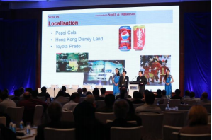Nexia TS Hosted Annual Conference 2013_C